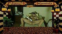 masturbandose Venezolana