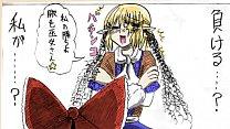 Underarm hair Reimu VS Tragi Mizuhashi Parsee