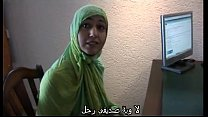 Moroccan slut Jamila tried lesbian sex with dut...