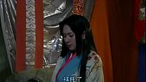 Moon Princess (2012) 3 18+ Movie