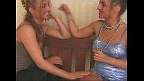 Twin Sisters - Anja - Katja (unknown2) porn videos