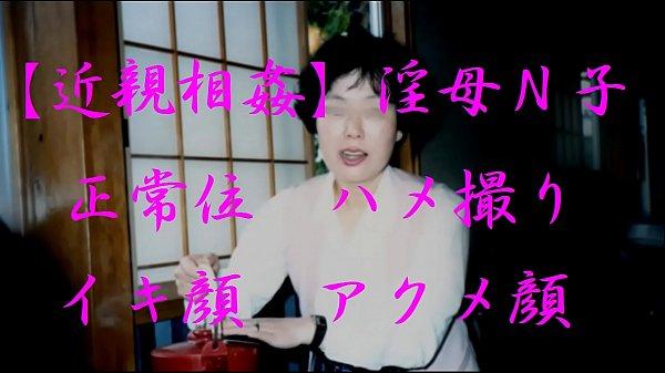 夫の会社の同僚に背後から犯され続けた桃尻妻 篠田ゆう