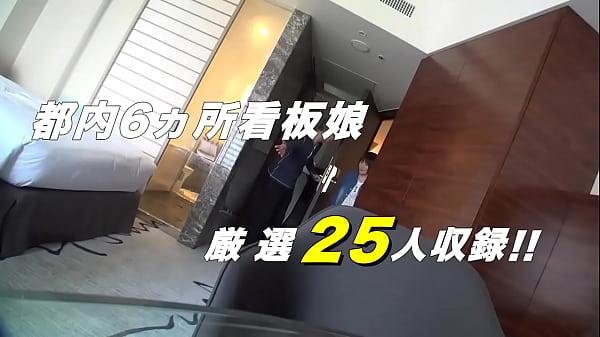 【援こう 2.5とは】バニーガールのコスプレをしたかわいい女子大生とホテルでハメ撮りする