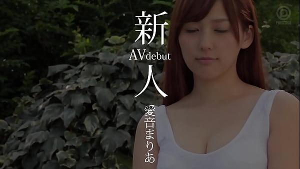 激カワ美少女、愛音まりあちゃんがデカチン男優達と初めての3Pに挑戦