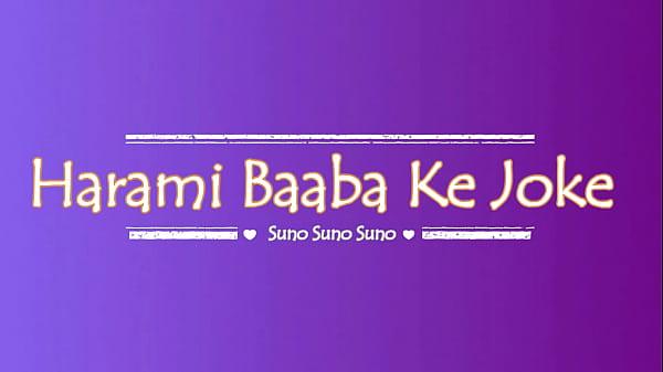 Harami Baaba Ka Gyaan Nonveg Jokes Sunayegi Larki Hindi... thumbnail