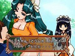 [Arcade] Final Romance 4 3/3 [1998]