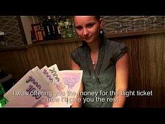 Cute amateur brunette Euro bartender Marie anal...