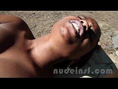 Nude in San Francisco:  18-year-old black girl ...