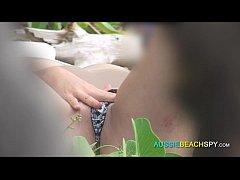 Beach masturbation RA