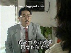 [web365online] CAT.III-Yu.Wang.Jie.Che.1992 1