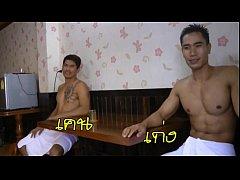 Snake Plus 17 Exclusive – Keng & Ken