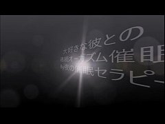催眠連続オーガズム By夜の催眠セラピー(hypno o...