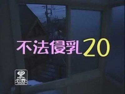 Girl Beautiful Cute video: Best JAV censored porn clip with crazy japanese girls - VJAV.com