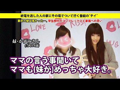 【ナンパ】終電逃した上京したての美女を代々木でナンパテレビジョン取材のフリしてエッチなことしちゃう