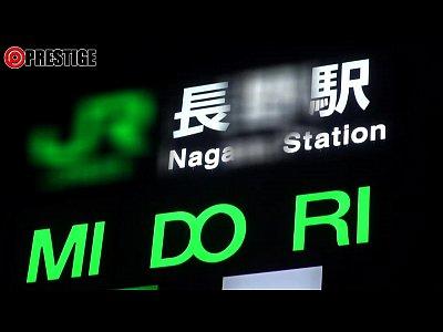 例の駅でガチナンパして可愛い女子大生をホテルへ連れ込みハメ撮り