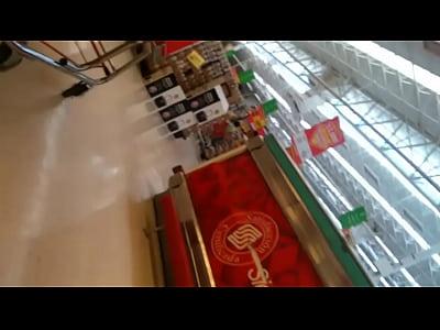 Videos Caseros Gratis En el super
