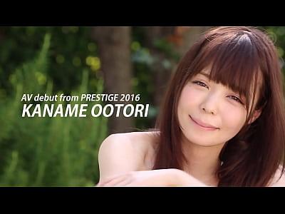 凰かなめという超絶美女がおもちゃオナニーでカメラに大量の潮汁飛ばす!!