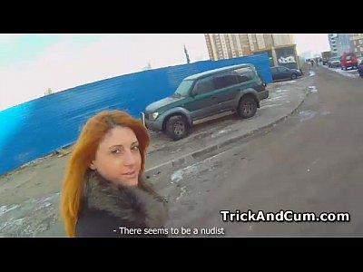 Redhead Renata cunt fucked upskirt in POV style