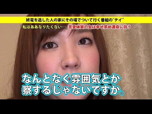 【無料エロ動画】聞け袋駅で軟派したぽちゃ今時ギャルの家へ押し掛けハメ...