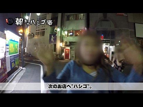 【無料エロ動画】居酒屋飲みで会話をしてお連れ帰りからのハメドリ決行