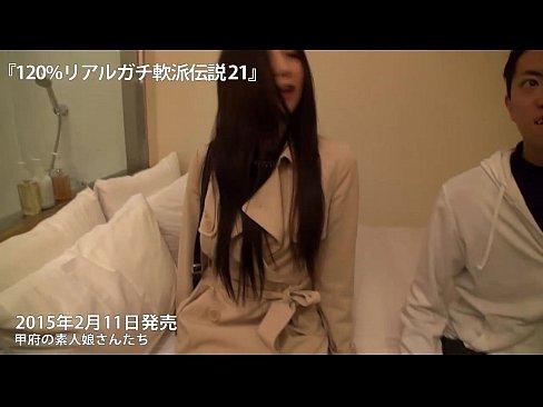 美尻の美少女のナンパ無料siofuki動画。甲府に来てガチナンパした美少女の美尻がやばすぎて・・・