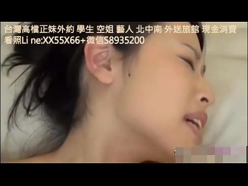 台灣叫小姐 旅館找女人 出差一 夜 情 西門町叫小姐Line:XX55X66