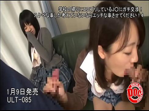 【無料エロ動画】エロプリ録画してる女子校生ならヤレるに違いない→本気...