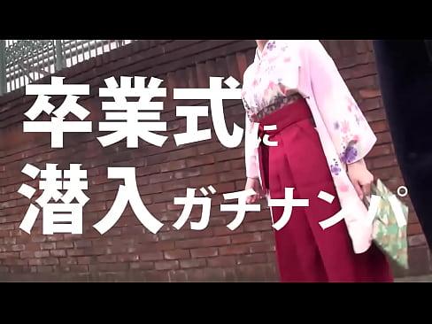 【素人】あいか 22歳。新宿でナンパした卒業式帰りの女子大生をホテルで...
