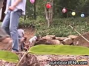 http://img-egc.xvideos.com/videos/thumbs/18/c6/0a/18c60ae9b9d518defb555fd7fb29e87f/18c60ae9b9d518defb555fd7fb29e87f.15.jpg