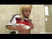 Picture Sexy German football player masturbate