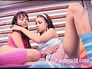Picture Pau-06