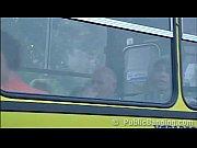 Picture PUBLIC sex in a city bus