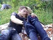 Picture Geiler Parchentausch mit viel hartem Sex! Te...