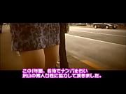 素人動画プレビュー5