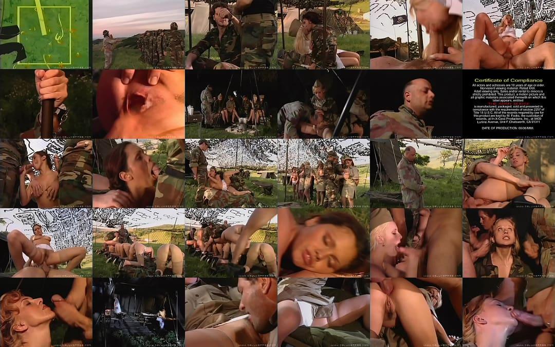 Армия браззерс