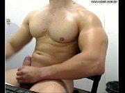 Picture Musculoso tesudo