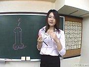 Picture Subtitled Japanese Akira Watase classroom bl...