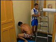 Picture MADAMEPRIVE - Brazil