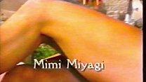 Mimi Miyagi Reflections Sc1