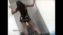 Dunia Montenegro Striptease