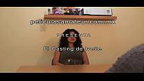 Mexican Porno : Clip El Casting de Ivette broug...