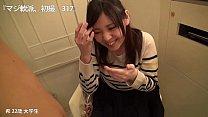 Yoko Kumada 85