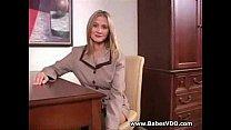 Net Secretary Rio Wants a Job