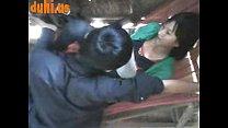 chui xong roi phang