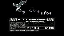 Fuck The Pain Away on Pornstar Spa! (pos12254)