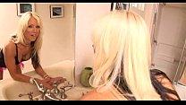 Tricia Oaks - Jack In Me POV 2