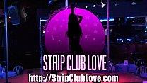 Hot Stripper Blowjob