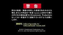 HOT JAPANESE MODEL!~