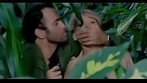 cannibal 2