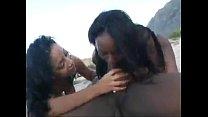 Jada Fire and Misti Love - 3 some